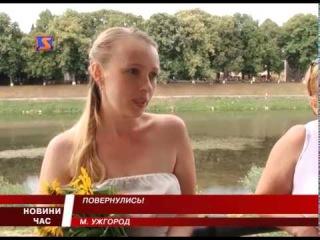 В Ужгороді зустрічали звільнених із полону військових