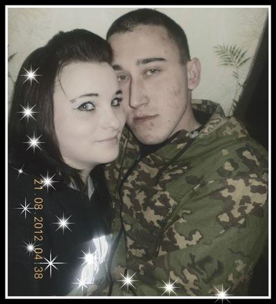 Кристина Мурзагильдина, 22 сентября , Уфа, id112152375
