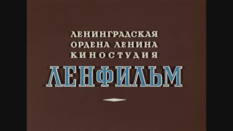 Polosatiy_reys.