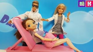 КУДА УНЕСЛО БЕРЕМЕННУЮ МАМУ. КАТЯ И МАКС ВЕСЕЛАЯ СЕМЕЙКА. Мультик про кукол #Барби #куклы