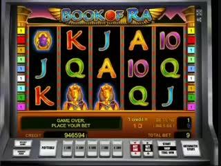 Как обмануть казино, Book Of Ra баг на 25К рублей, заработок в интернете, работа, схема обмана