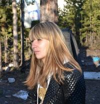 Наташа Москалец