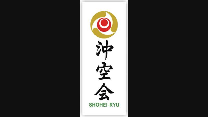 Okikukai Shohei-ryu Uechi-ryu karate Tachikata