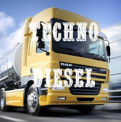 Techno Diesel, 20 ноября 1990, Харьков, id188741656