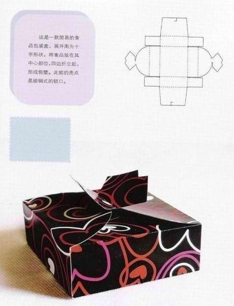 Как самой сделать упаковку подарочную