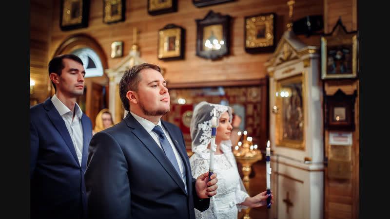 Венчание АлександрАнастасия