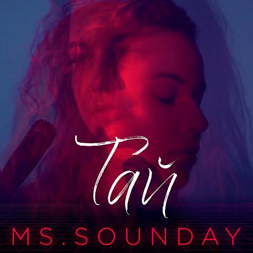 Ms.Sounday альбом Тай
