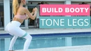 BUILD BOOTY TONE LEGS - 10 minute LOWER BODY burn (resistance bands optional!) | Rebecca Louise