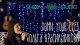 ETTA JAMES DAMN YOUR EYES (VOCAL COVER)