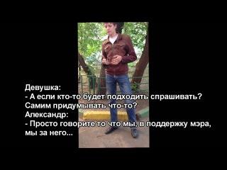 Проплачены Навальным