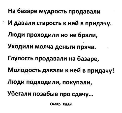 http://cs635105.vk.me/v635105647/fc2/ClkenWfz7Mg.jpg
