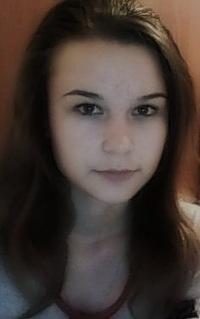 Нина Коростелёва, 21 февраля 1997, Новокуйбышевск, id163861094