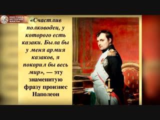 История появления казачества Зачем казаки носили чубы и серьги.