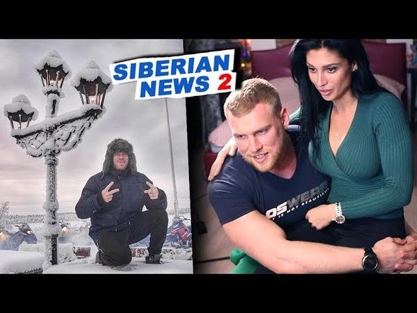Дядя Сережа готов сразиться с Деннисом Вольфом Пора варить пельмени SiberianNews