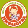 ЦРИ Пифагорка г.Пермь Ментальная арифметика
