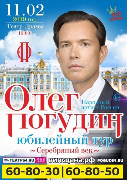 11 февраля 2019 г. Саратов TGiNs9GcoPA