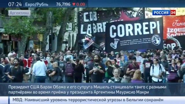 Новости на Россия 24 • В Аргентине Барак Обама прочувствовал Запах женщины
