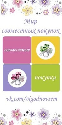 ГРУППА ДЛЯ МАМ-СЧАСТЛИВЫЕ ДЕТИ    Совместные   ВКонтакте 3bb7e246443