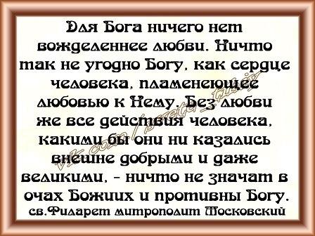 http://cs314630.vk.me/v314630685/2fe6/GHMHU870aDw.jpg