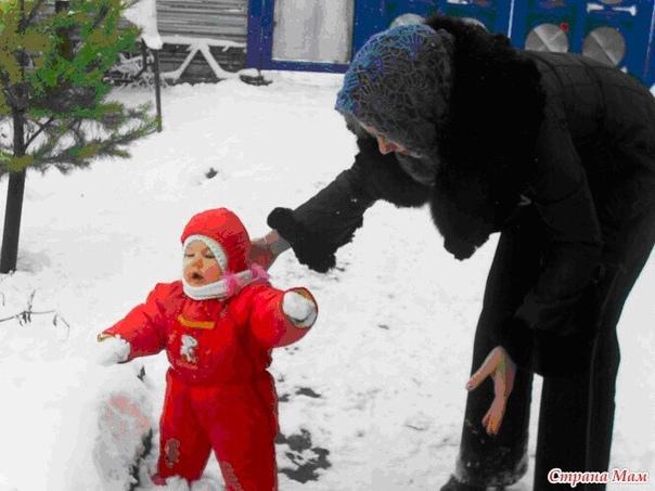 Первый шаг по снегу