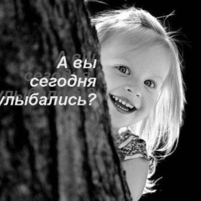 Юлия Божченко, 19 октября , Сумы, id172860739