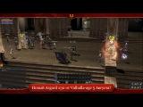 Valhalla-Age x30 Подкаст с Администрацией и Клан Лидерами 05.08.2017