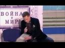 КВН 2014 Калининград Война и мир