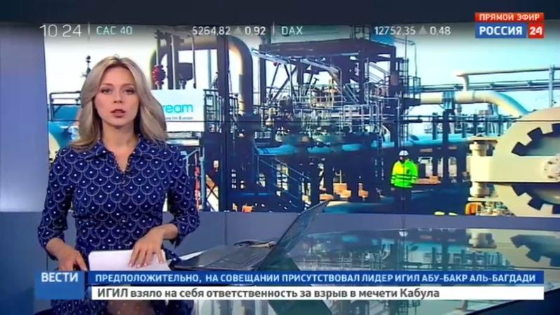 Новости на Россия 24 • Северный поток 2 получил финансирование на реализацию очередного этапа строительства