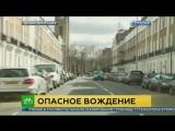 Журналисты НТВ предложили Шувалову определения «опасного вождения» для ПДД