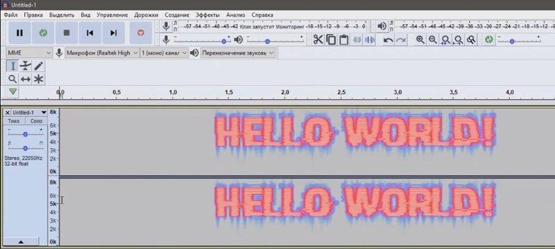 Шифруем файлы в аудиозаписях