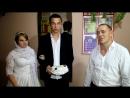 Первые впечатления от свадьбы Артура и Кати