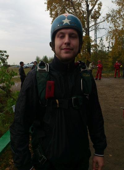 Алексей Кудряшов, 12 апреля 1989, Нижний Новгород, id30666645