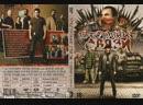 Преступные связи 03 серия 2013 США