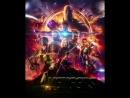 Анимированный постер Войны Бесконечности
