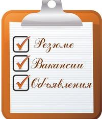Работа уфе объявления sed.lg.ua доска объявлений