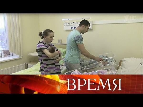 Реализацию последних демографических инициатив Владимир Путин обсудил с членами правительства.