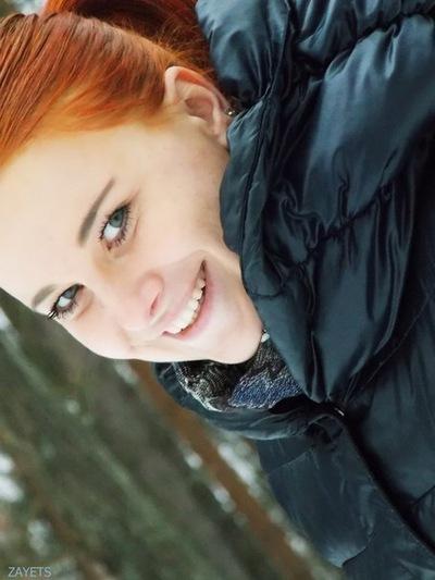 Лили Эванс, 5 февраля 1995, Владивосток, id208434514