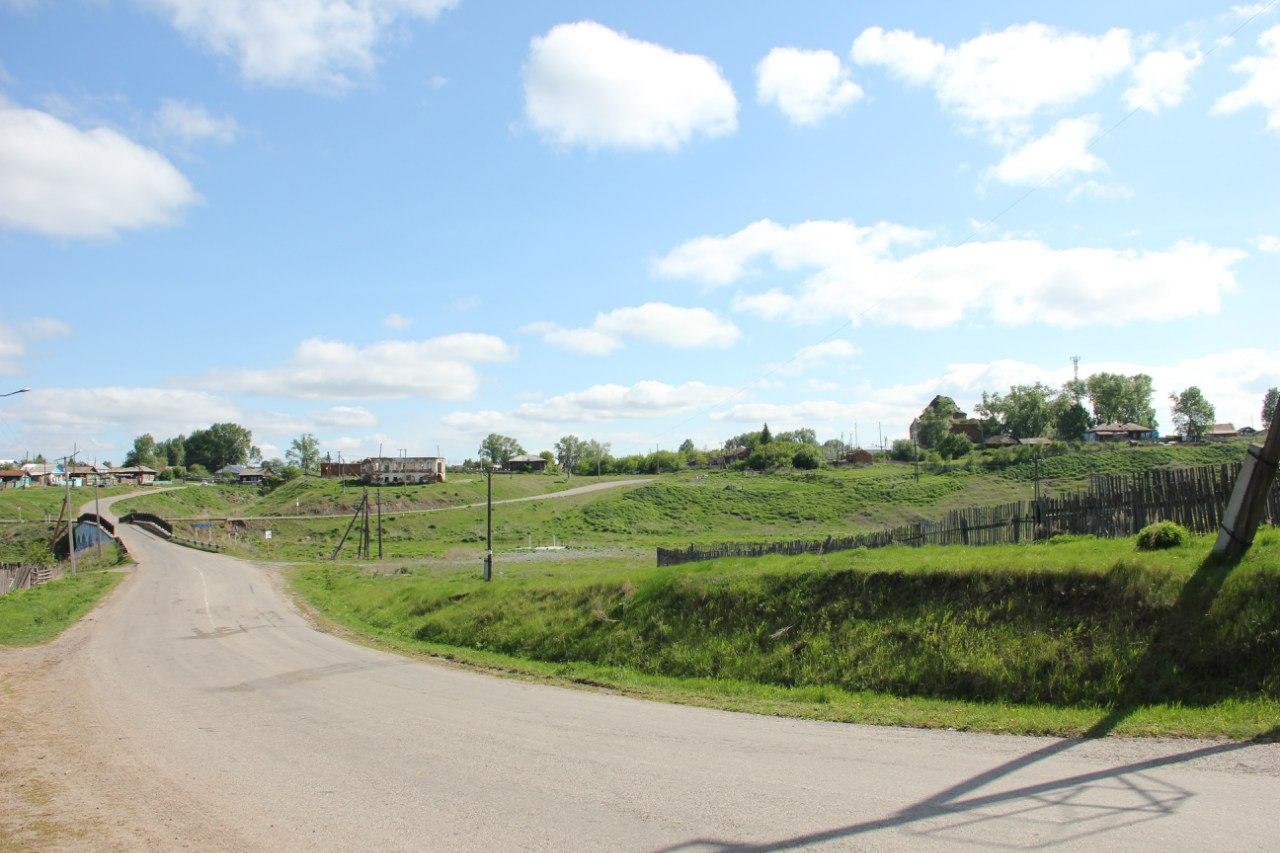 Багаряк, панорама села