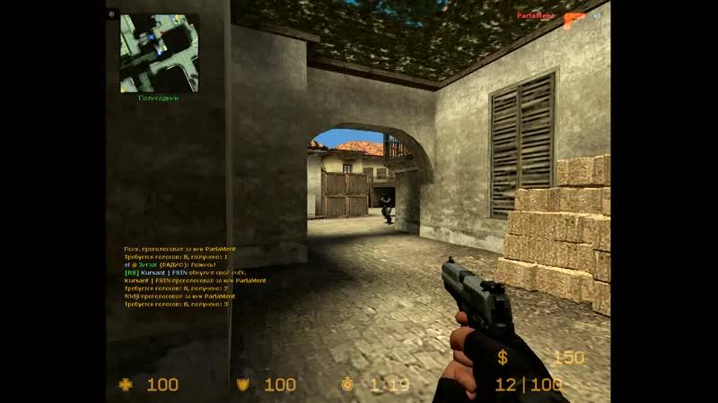 Fragmovie Counter Strike: Source / CSS v34