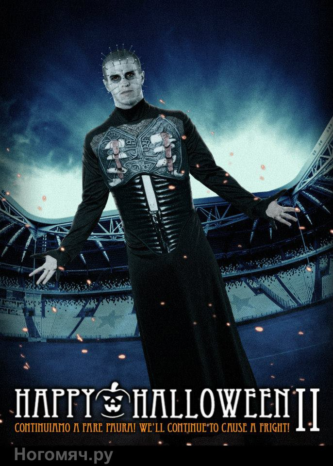 Giovinco, Hellraiser. Juventus Monsters Halloween II