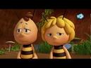 Пчёлка Майя, 2 сезон, 47 с