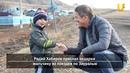 Новости UTV. Новостной дайджест Уфанет (Мелеуз, Исянгулово, Мраково) от 08 ноября