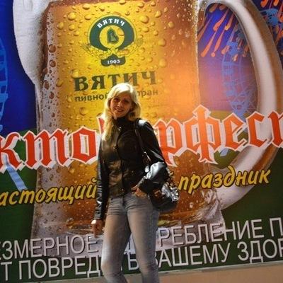 Надя Свирская, 10 февраля 1981, Инта, id19949273