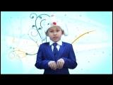 Реналь Замилов - Кызыклы шэкерт (Габдулла Тукай)