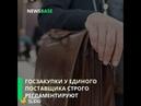 Обзор главных новостей мира электронного бизнеса от 07.12.18