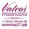 Сладкие подарки ручной работы Valeo's Хабаровск
