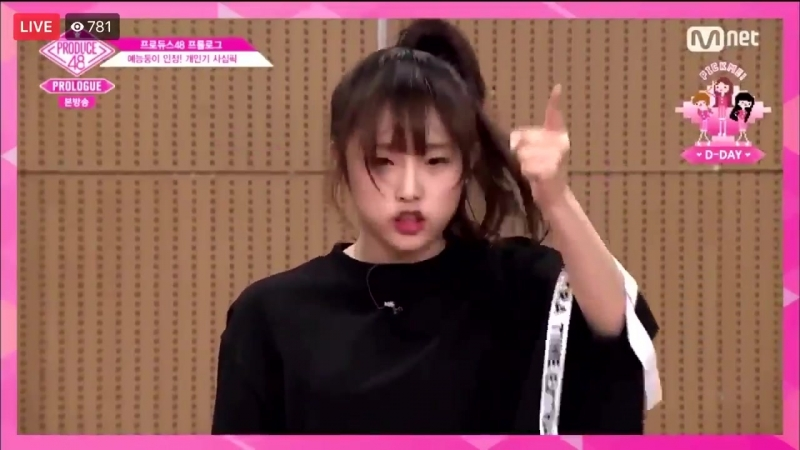 Choi yena, an angry to cute duck