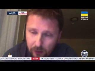Одесса Анатолий Шарий на 112 канале о 2 мая 04 05 3014