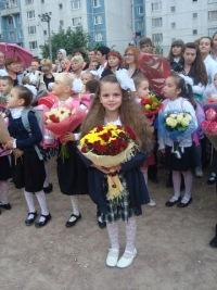 Алена Гришаева, 3 февраля , Зеленоградск, id176413624