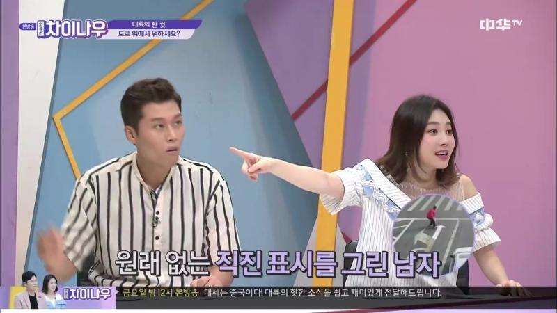 180817 Юра на шоу Weekly China now(86 эпизод)